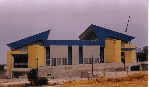 KITION Indoors Sports Hall