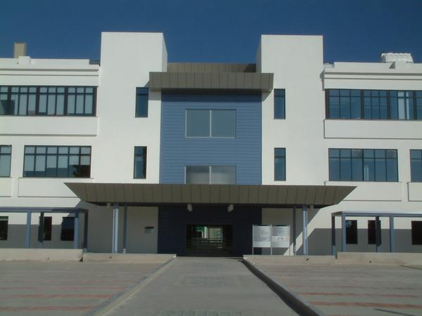 Pafos New Goverment Offices